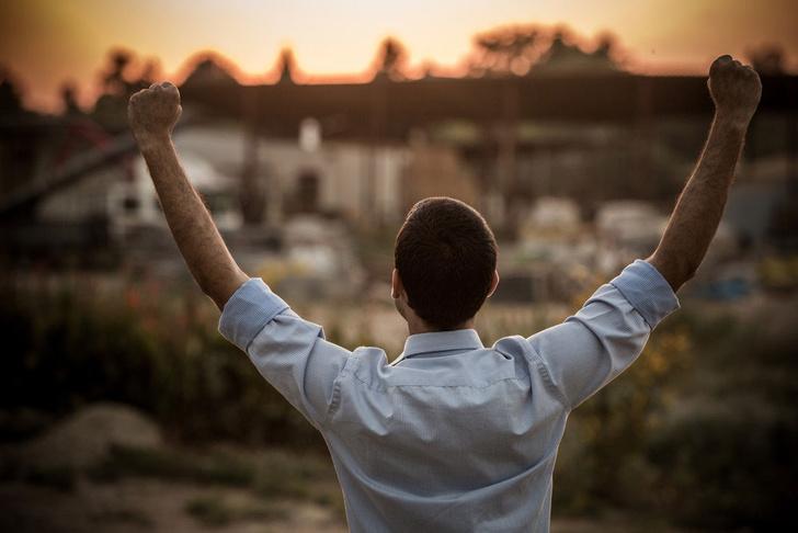 Фото №1 - Психологи определили лучший способ мотивации