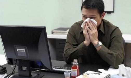 Фото №1 - Как заболеть гриппом (вредные советы)