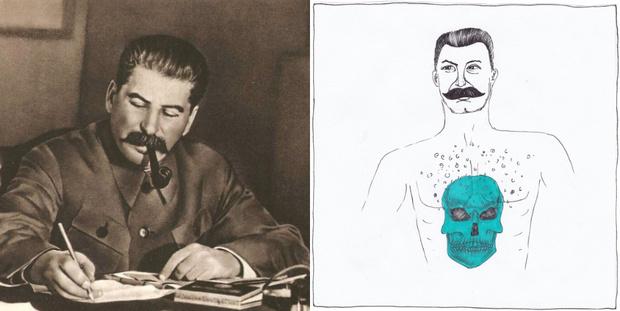 Фото №5 - Татуировки известных исторических личностей