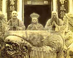 Фото №2 - Путь в Тибет