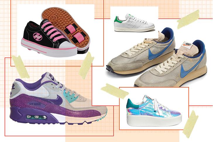 Фото №6 - Эволюция кроссовок