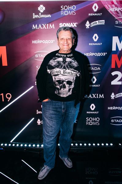 Фото №10 - В Москве состоялся грандиозный финал конкурса Miss MAXIM 2019