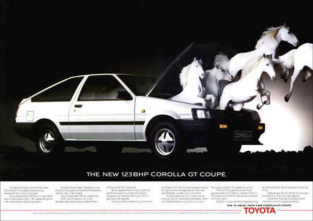 Фото №2 - «Странная, стремная, криповая»— автомобильная реклама, от которой не по себе