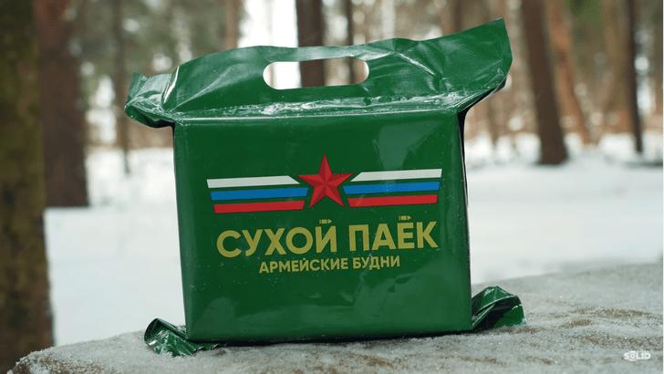 Фото №2 - Россия— Канада: битва армейских сухпайков, которую мы разгромно проиграли