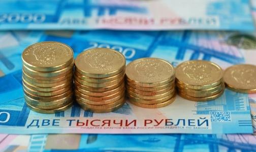 Фото №1 - За год зарплаты сотрудников Роспотребнадзора выросли больше, чем у чиновников Минздрава
