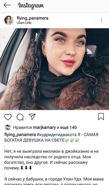 Фото №4 - Инстаграм дня: Наблюдаем за жизнью 19-летней стюардессы