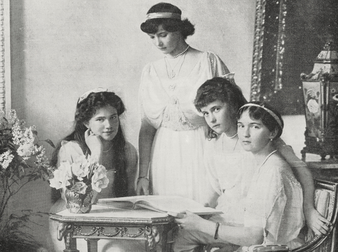 Фото №13 - Милые и забавные архивные фото царской семьи Романовых