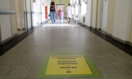 Фото №1 - Время и стационар для плановой госпитализации петербуржцы будут выбирать онлайн