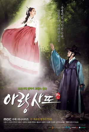 Фото №2 - Алое сердце Кореи: 6 лучших дорам с Ли Джун Ки в главной роли