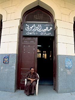 Фото №2 - Школа правоверных мусульман
