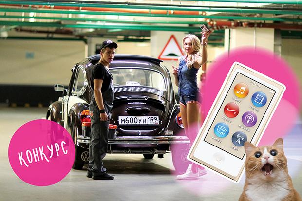Фото №1 - Выиграй iPod nano от Насти Кудри!