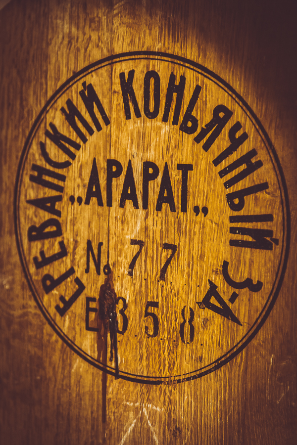 Фото №9 - Секреты Арарата: процесс производства легендарного коньяка