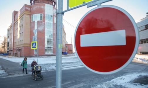 Фото №1 - Минздрав определил, на каком расстоянии от пациента должны находиться поликлиники