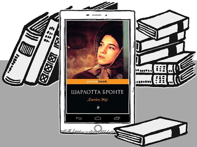 Фото №9 - 10 книг, которые должна прочитать каждая современная женщина