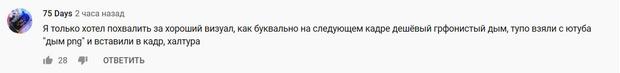 Фото №4 - Вышел первый трейлер фильма Данилы Козловского «Чернобыль: Бездна»
