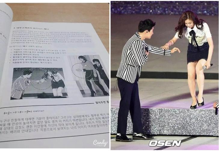 Фото №2 - Завидуем: 10 раз, когда k-pop засветился на страницах учебников и тестов