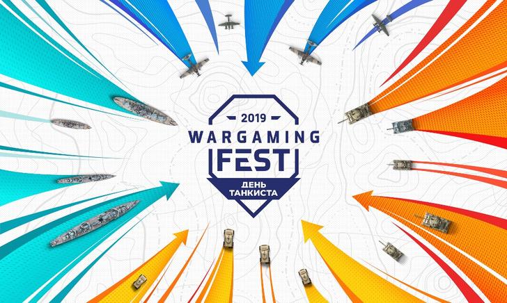 Фото №1 - На «Wargaming Fest: День танкиста» выступят легендарные The Offspring