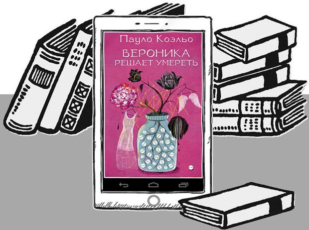 Фото №11 - Не может быть! 10 книг с неожиданной развязкой
