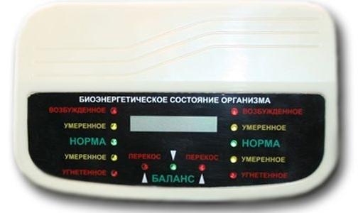 Фото №1 - ФАС запретила рекламировать «чудесный» аппарат от всех болезней