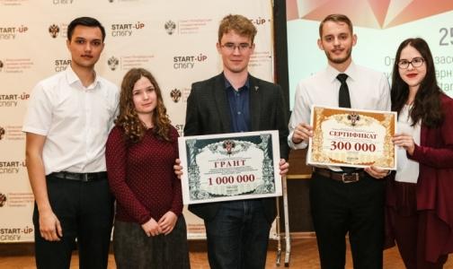 Фото №1 - Разработка экспресс-теста болезни Паркинсона по слезе принесла студентам СПбГУ 1,3 млн рублей