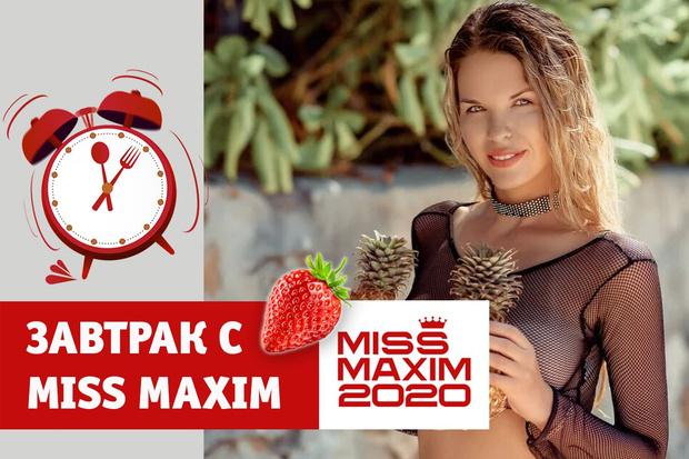 Фото №1 - «Видеозавтрак с Miss MAXIM»: Наталья Пахмутова учит готовить сэндвич с халуми