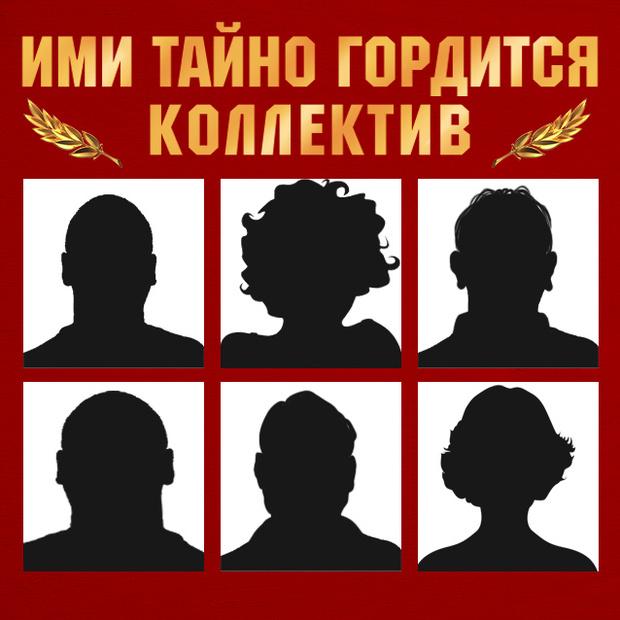Фото №1 - «Мы вывели человека, который может прожить напрожиточный минимум!»: репортаж «Комсомольского комсомольца» из секретного НИИ