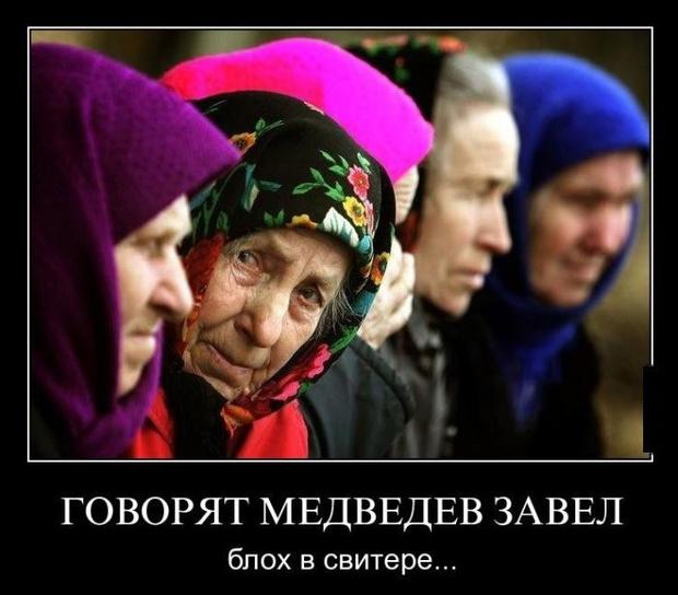 Фото №2 - Преммем-министр: 10 главных мемов про Дмитрия Медведева