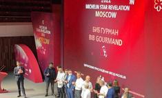 69 мест для неподдельного гастроудовольствия: кто попал в первый российский Красный гид Michelin