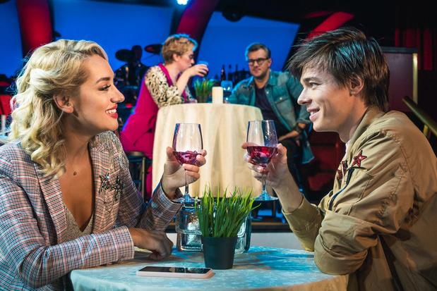 Фото №2 - Москвичей пригласят на «Первое свидание»