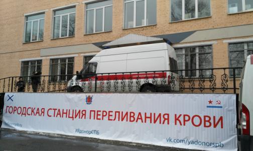 Фото №1 - В Петербурге возобновили прием доноров антиковидной плазмы. В больницы уже передали более 570 доз