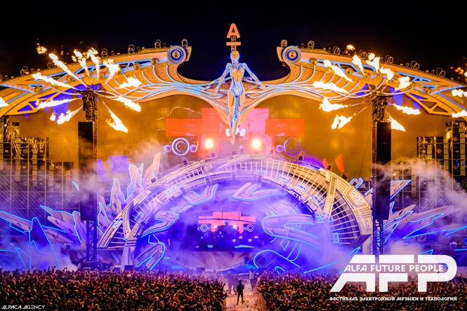 Фото №13 - Alfa Future People: все, что нужно знать о самом модном фестивале электронной музыки в России