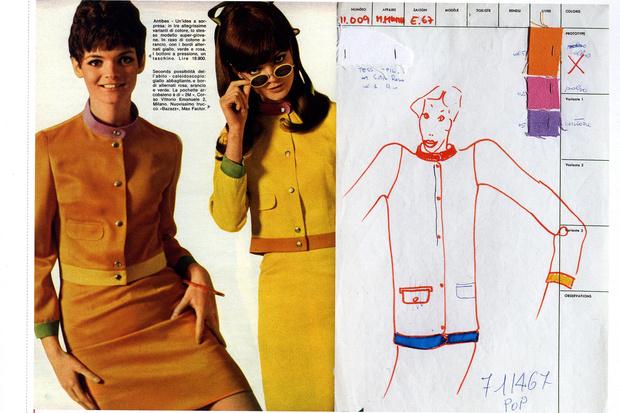 Фото №6 - Откуда берутся модные тренды?