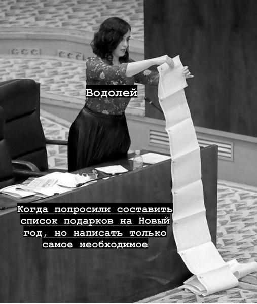 Фото №11 - 15 жизненных и очень правдивых мемов про Водолеев ♒