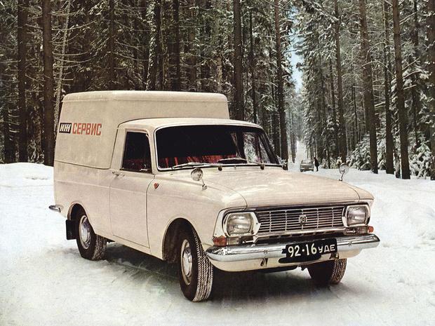 Фото №14 - 18 прозвищ автомобилей из СССР