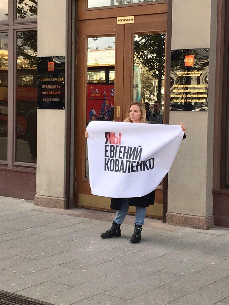 Фото №11 - В Москве началась серия одиночных пикетов в поддержку осуждённого на 3,5 года Павла Устинова (фото и видео)
