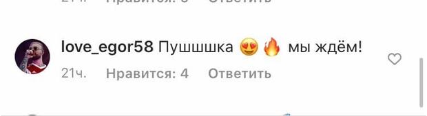 Фото №2 - Девочка с картинки: 18-летняя звезда TikTok исполнила главную роль в новом клипе Егора Крида