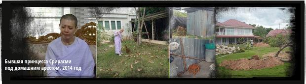 Фото №7 - Рама Тайский, король взаконе: жизнь и похождения монарха Таиланда