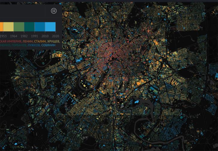 Фото №1 - Ссылка дня: как узнать возраст своего дома, если ты живешь в Москве