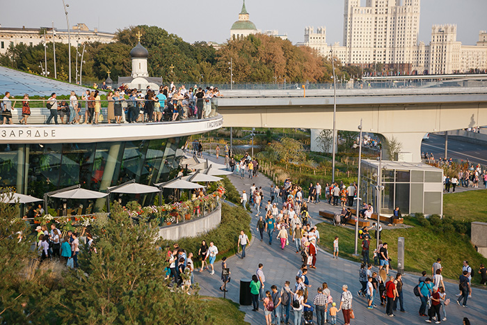 Фото №3 - Дорогая моя столица: программа Дня города