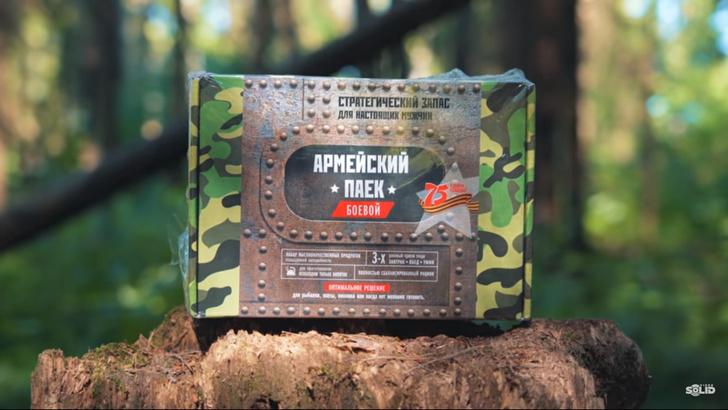 Фото №2 - «Есть этот клей всерьез… ну нереально!»: видеоблогер пробует новый российский армейский сухпаек