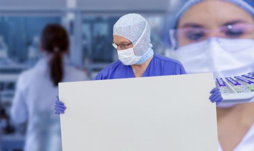 Фото №1 - Фонд ОМС отказалсяоплачивать тестирование контактировавших с зараженными коронавирусом и медиков