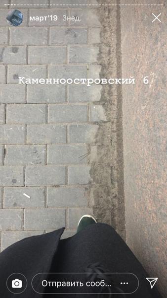 Фото №2 - Петербуржец собрал коллекцию из 7000 потерянных невидимок и водит экскурсии по местам находок