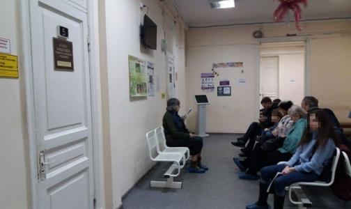 Фото №1 - Гололёд в Петербурге: Чтобы не убиться и не поломаться, надо правильно падать