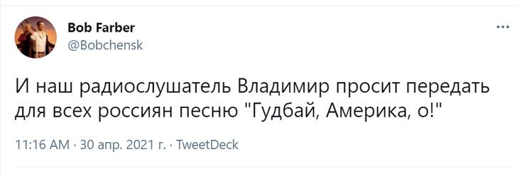 Фото №2 - США прекращают выдачу виз россиянам: реакция соцсетей в шутках