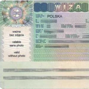Фото №1 - Польша и Словакия ужесточили порядок выдачи виз