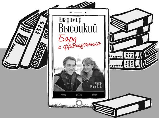 Фото №4 - 7 книг о великих историях любви, за которыми следил весь мир