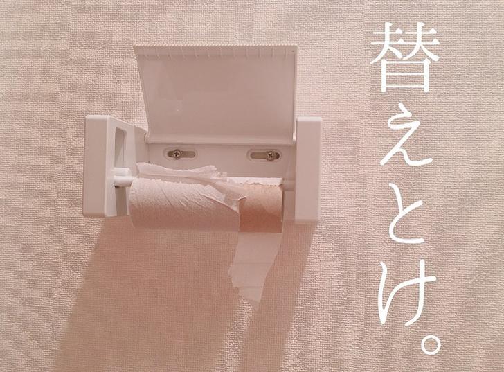 Фото №1 - Японская девушка ведёт инстаграм, только чтобы показать, как мусорит её муж