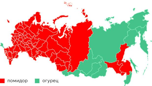 Фото №3 - «Яндекс» провел исследование, какие продукты заготавливают на зиму в разных регионах России (карта)