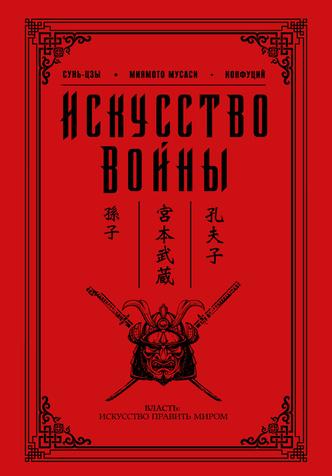 Фото №1 - Малфой одобряет: 5 книг для настоящих слизеринцев