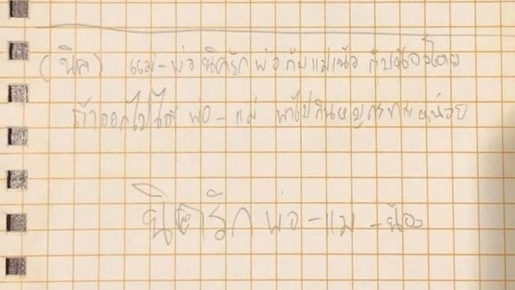 Фото №2 - Новости от #13Survived: 4 освободили, спасение пока приостановлено, дети передали письма родителям